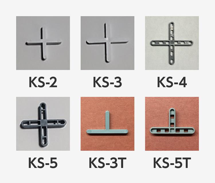 タイル用 目地ピッチ材 ・ 十字クロス目地スペーサー(T字) KS-2 KS-3 KS-4 KS-5 KS-3T KS-5T